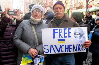 Одесситы в Нью-Йорке вышли на митинг в поддержку летчицы Надежды Савченко