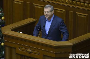Вилкул: Заседание Рады надо проводить на передовой, а не в киевских кабинетах