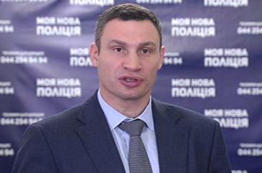 Мэрия Киева и МВД проводят консультации по созданию муниципальной полиции в столице
