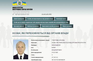 МВД объявило соратника Януковича Иванющенко в розыск