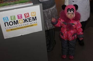 На Донбассе продолжают выдавать помощь детям
