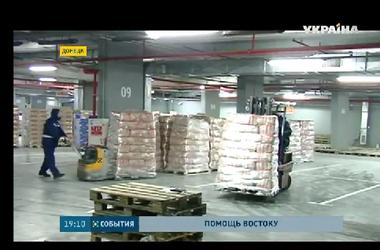 В Донецк прибыли 35 грузовиков с гуманитарной помощью от Штаба Рината Ахметова