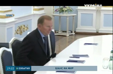 Завтра должна собраться контактная группа по мирному урегулированию конфликта на Донбассе