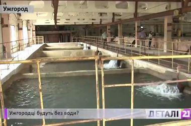 Видео новости с украины 24 канал