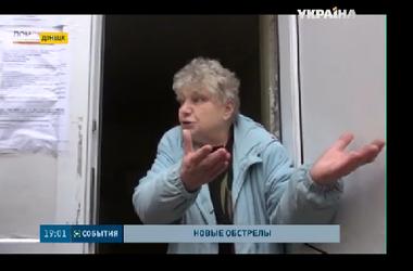Сегодня Донецк подвергся очередному жесточайшему обстрелу