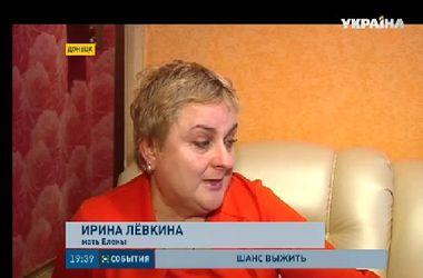 В Донецке остаются сотни людей, чья жизнь зависит от регулярного приема лекарств