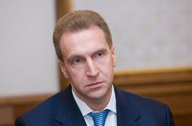 Шувалов заявил, что отключенный SWIFT агрессию РФ не остановит