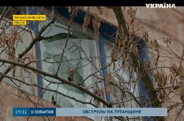 Боевики не прекращают массированные обстрелы на Луганщине