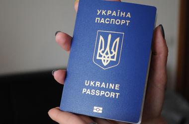 Украина передала ЕС образцы своих биометрических паспортов - Перебийнис