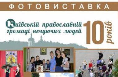 В киевской галерее презентуют сразу две выставки