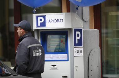 На парковках Днепропетровска орудуют мошенники