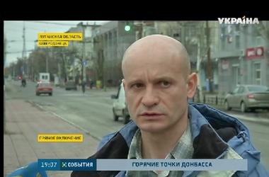Луганская область уже сутки принимает на себя основной удар противника
