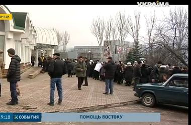 В Донецке из-за обстрелов пришлось закрыть пункт выдачи гуманитарной помощи в Куйбышевском районе