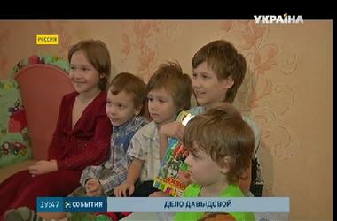 Россиянку, мать семерых детей, обвиняемую в госизмене, освободили из СИЗО