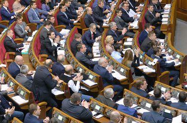 Рада ратифицировала еще одно соглашение между Украиной и ЕС