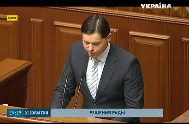 Парламент Украины  обратился в Гаагский трибунал