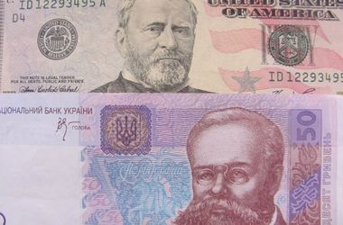 Курс доллара в Украине бьет рекорд за рекордом