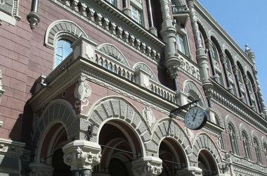 НБУ собирается расширить права своих кураторов в банках