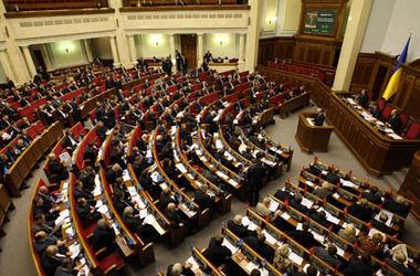 Рада утвердила основы государственной региональной политики