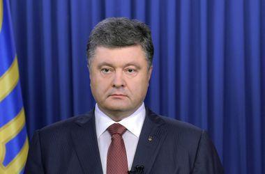 """Порошенко назвал конфликт в Донбассе """"циничной агрессией против Украины"""""""