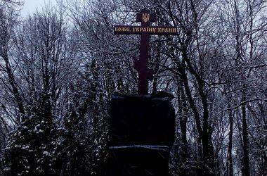 В Харькове на месте памятника советскому деятелю установили крест с гербом