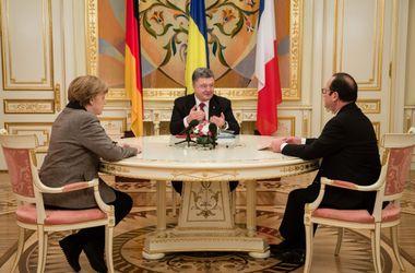 Порошенко, Оланд и Меркель завершили встречу в расширенном формате
