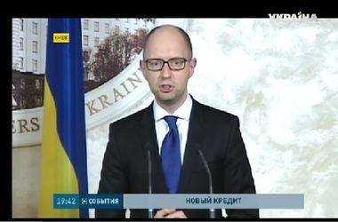 Джон Керри пообещал новые кредиты для Украины