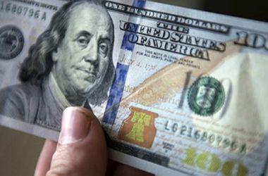 Курс доллара на межбанке дорос до 26 грн