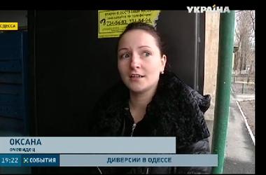 Один взрыв прогремел и еще два удалось предотвратить в Одессе