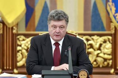 Порошенко рассказал, когда Украина ратифицирует Римский статут
