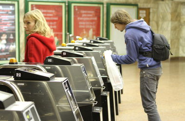 В интернете продают жетоны на метро в Киеве от 3 до 3,40 гривен