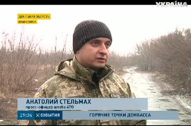 В результате обстрелов Донецкой области погибло 13 мирных жителей, 25 - ранено