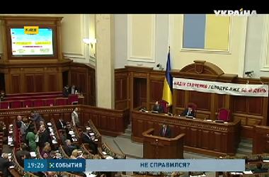 Генеральный прокурор Виталий Ярема подал в отставку