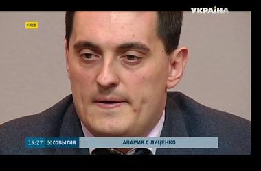 В аварию попал старший сын народного депутата Юрия Луценко – Александр