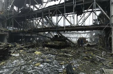 """Киборги"" до сих пор держат контроль над территорией Донецкого аэропорта"