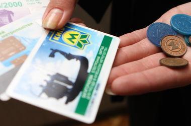 """Киевляне бунтуют против повышения тарифов и торгуют жетонами в """"подполье"""""""
