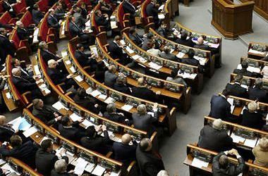 Рада отказалась снизить кворум для акционерных обществ