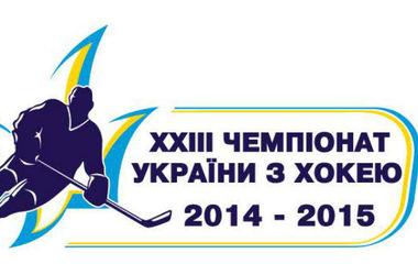 Календарь первого этапа чемпионата Украины по хоккею