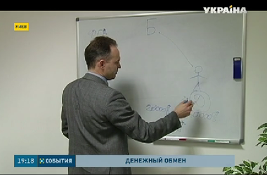 Украинцы начали менять кредиты на депозиты