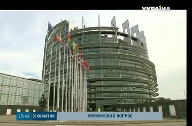 На заседании Европарламента в Страсбурге обсуждают ситуацию в Украине
