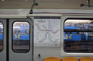 В киевском метро развесили новую схему линий