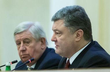 Порошенко назвал главные задачи для нового генпрокурора