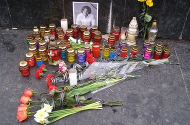 В Кривом Роге собирают на памятник Кузьме