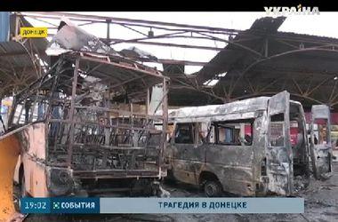 Донецк сегодня пережил очередную трагедию