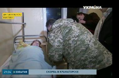 В Краматорске четверг объявлен днем траура