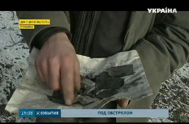 В Гродовке Донецкой области ранения получили 8 человек