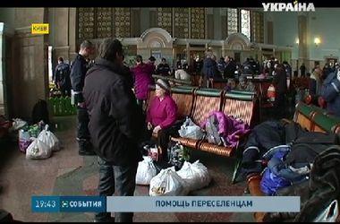 Тысячи переселенцев с Донбасса не получают соцвыплат от государства