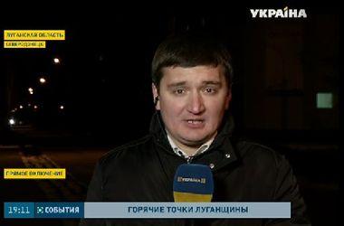 Обстрелы в течение дня продолжаются по всей линии фронта в Луганской области