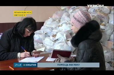 Из Днепропетровска в Мариуполь сегодня прибыла гуманитарная помощь Рината Ахметова