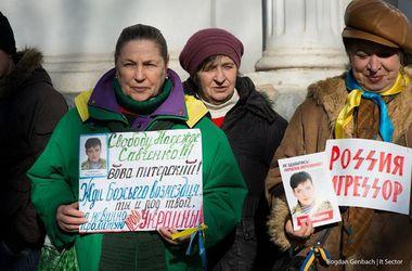 Харьковчане пикетировали консульство России и просили свободу для Савченко